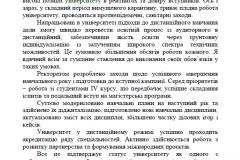image_2020-05-16_15-02-34